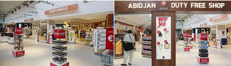 Boutique duty_free parfumerie